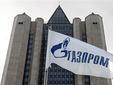 """Здание """"Газпрома"""". Фото (c)AFP"""