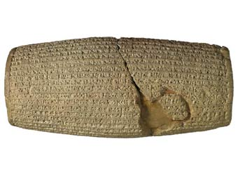 Цилиндр Кира Великого. Фото с сайта Британского музея