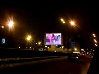 рекламный ролик