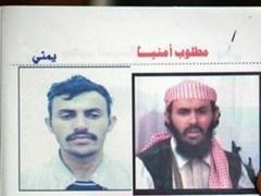 """В Йемене убиты шесть высокопоставленных членов """"Аль-Каеды"""""""