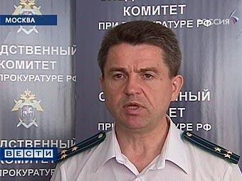 "Владимир Маркин. Кадр телеканала ""Россия"""