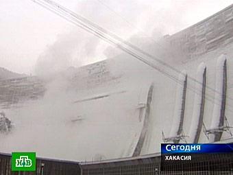 Вид на СШГЭС. Кадр телеканала НТВ