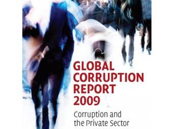 Обложка одного из докладов Transparency International