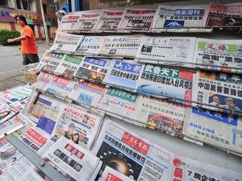 Газетный киоск в Пекине. Фото ©AFP