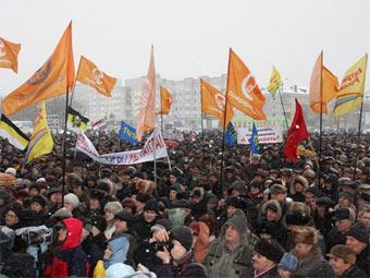 """Митинг в Калининграде 31 января 2010 года. Фото с сайта """"Солидарности"""""""