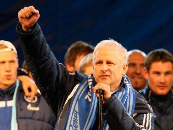 """Сергей Фурсенко. Фото с официального сайта """"Зенита"""""""