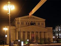 Назначен новый руководитель реконструкции Большого театра