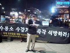 Северная Корея решила отпустить задержанного на границе американца