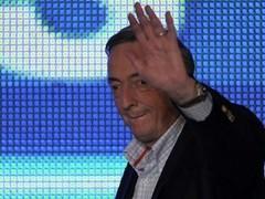 Бывший президент Аргентины госпитализирован с инсультом