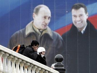 Владимир Путин и Дмитрий Медведев на агитационном плакате. Архивное фото ©AFP