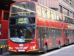Водитель-мусульманин остановил автобус ради намаза