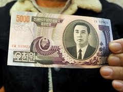 Северокорейские власти извинились за неудачную денежную реформу
