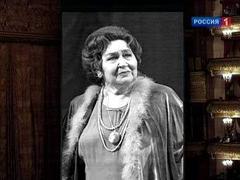 Умерла оперная певица Ирина Архипова