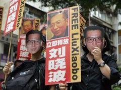 Суд отклонил жалобу главного диссидента Китая