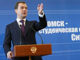 Дмитрий Медведев выступает в Томске. Фото пресс-службы президента России