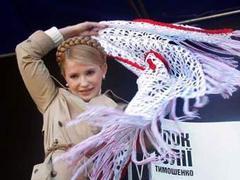 Оранжевые черевички Тимошенко отправили в музей