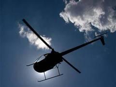Двое французов выжили после прыжка с вертолета