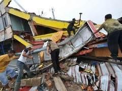 На востоке Индонезии произошло сильное землетрясение