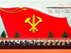 Южная Корея сообщила о росте влияния сестры Ким Чен Ира