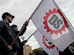 Чешский суд объявил Рабочую партию вне закона за экстремизм