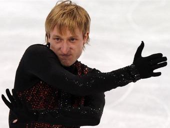 Евгений Плющенко на Играх в Ванкувере. Фото (c)AFP