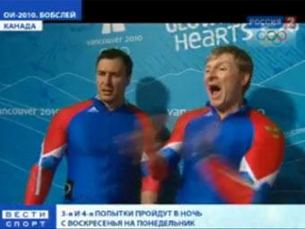 Реакция Александра Зубкова (справа) после аварии канадского экипажа. Кадр канала