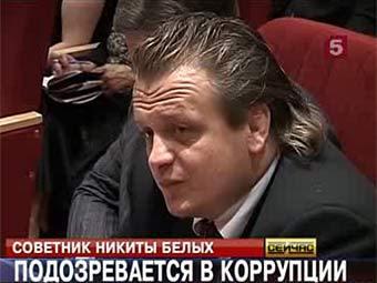 "Андрей Вотинов. Кадр ТРК ""Петербург-Пятый канал"""