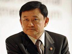 У бывшего премьера Таиланда отобрали полтора миллиарда