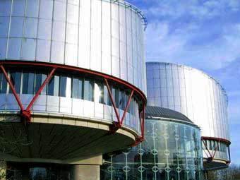 Здание Европейского суда по правам человека. Фото с официального сайта суда