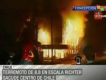Пожар, вызванный землетрясением в Чили. Кадр телекомпании Telesur