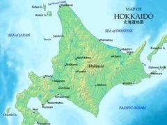 Из опасения цунами японцы эвакуировали 320 тысяч человек