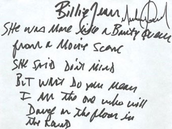 "Рукописный текст песни ""Billie Jean"". Фото с сайта gottahaverockandroll.com"