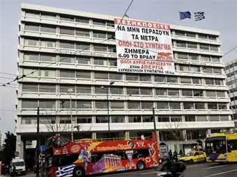 В Греции протестующие захватили министерство финансов