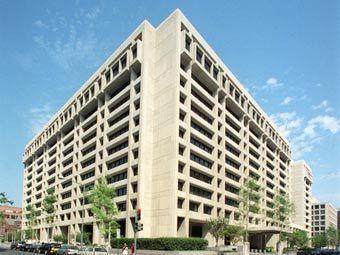 Здание МВФ. Фото с сайта imf.org