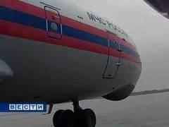 Первый самолет МЧС доставил в Чили гуманитарную помощь
