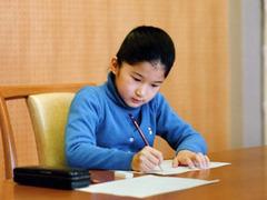 Японская принцесса Аико отказалась ходить в школу из-за одноклассников