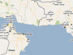 Вблизи иранского побережья утонули 54 пакистанских нелегала