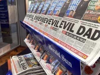 """Британские чиновники извинились перед жертвами местного """"маньяка Фритцля"""""""