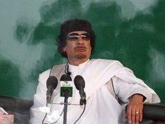 """Ливия попросила Швейцарию ликвидировать """"черный список"""""""