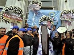 В Греции началась общенациональная забастовка