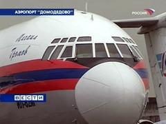 Россия отправит в Чили аэромобильный госпиталь