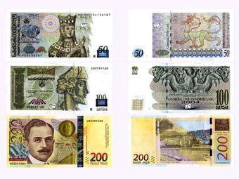 Банкноты в 50, 100 и 200 лари. Фото с сайта www.nbg.gov.ge