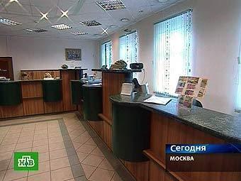Отделение Сбербанка. Кадр телеканала НТВ