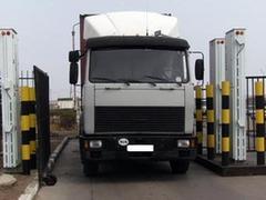 Одержимый бесами россиянин протаранил границу с Китаем
