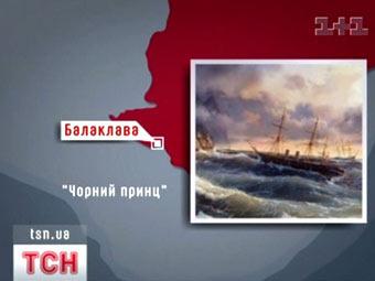 Кадр телеканала ТСН