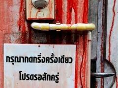 Тайские демонстранты пометили кровью дом премьер-министра