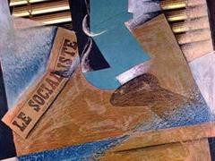ФБР вернуло владельцу украденную картину Хуана Гриса