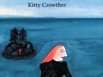 Фрагмент обложки книги Китти Кроутер. Иллюстрация с сайта премии