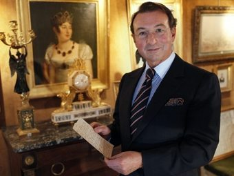 Аукционеры продали 50 писем Жозефины по рекордным ценам