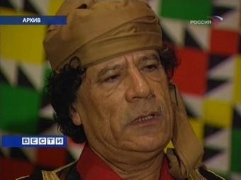 Евросоюз и Ливия отменили взаимные визовые ограничения